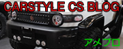 CARSTYLE CS BLOG